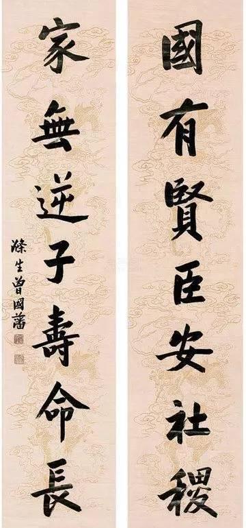 必威官方网站 4