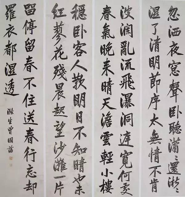 必威官方网站 6