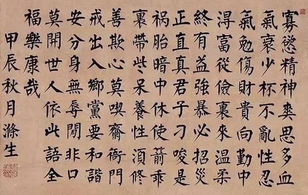 必威官方网站 1
