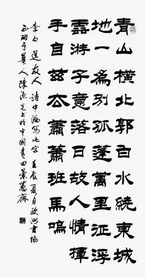 必威官方首页 16