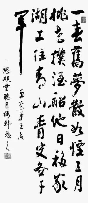必威官方首页 10