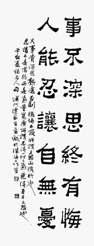 必威官方首页 8