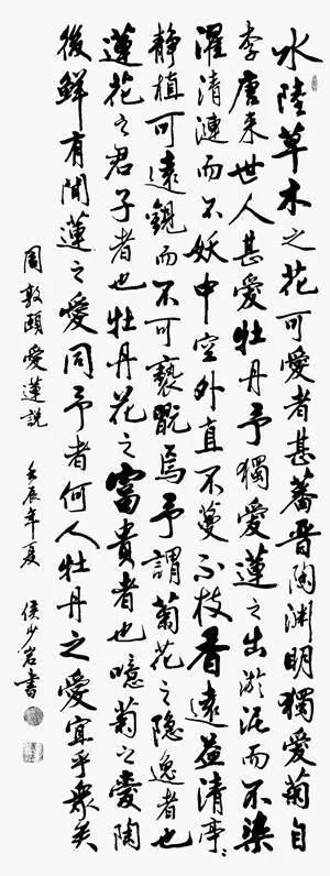 必威官方首页 2