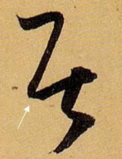 必威官方首页 18