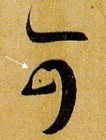 必威官方首页 24