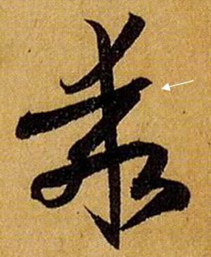 必威官方首页 28