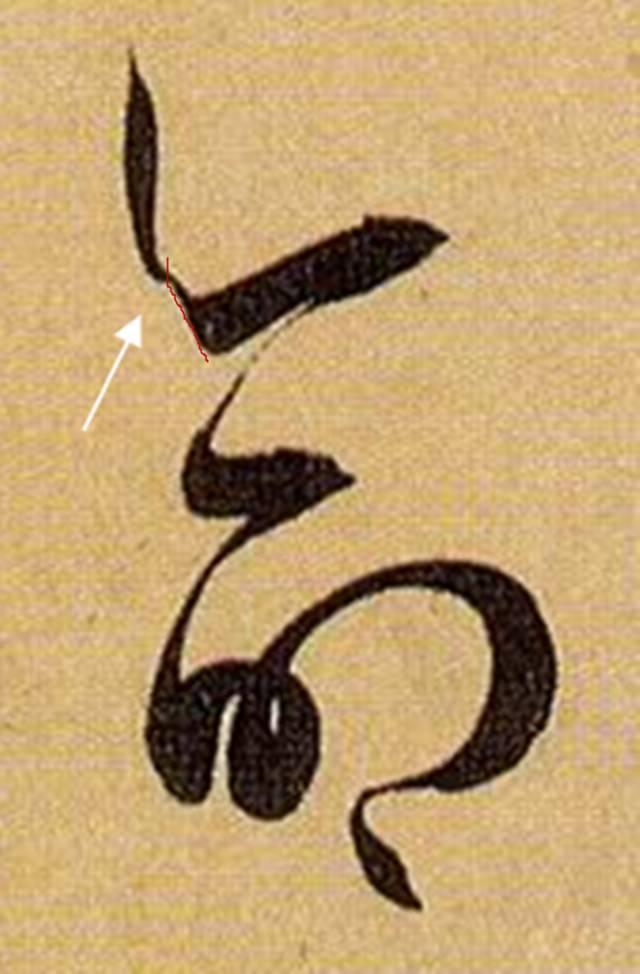 必威官方首页 11