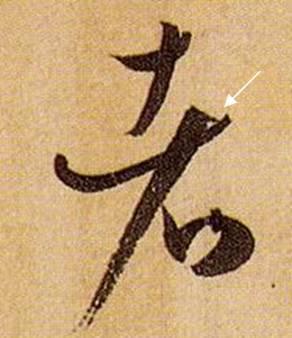 必威官方首页 19