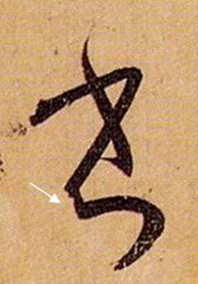 必威官方首页 7