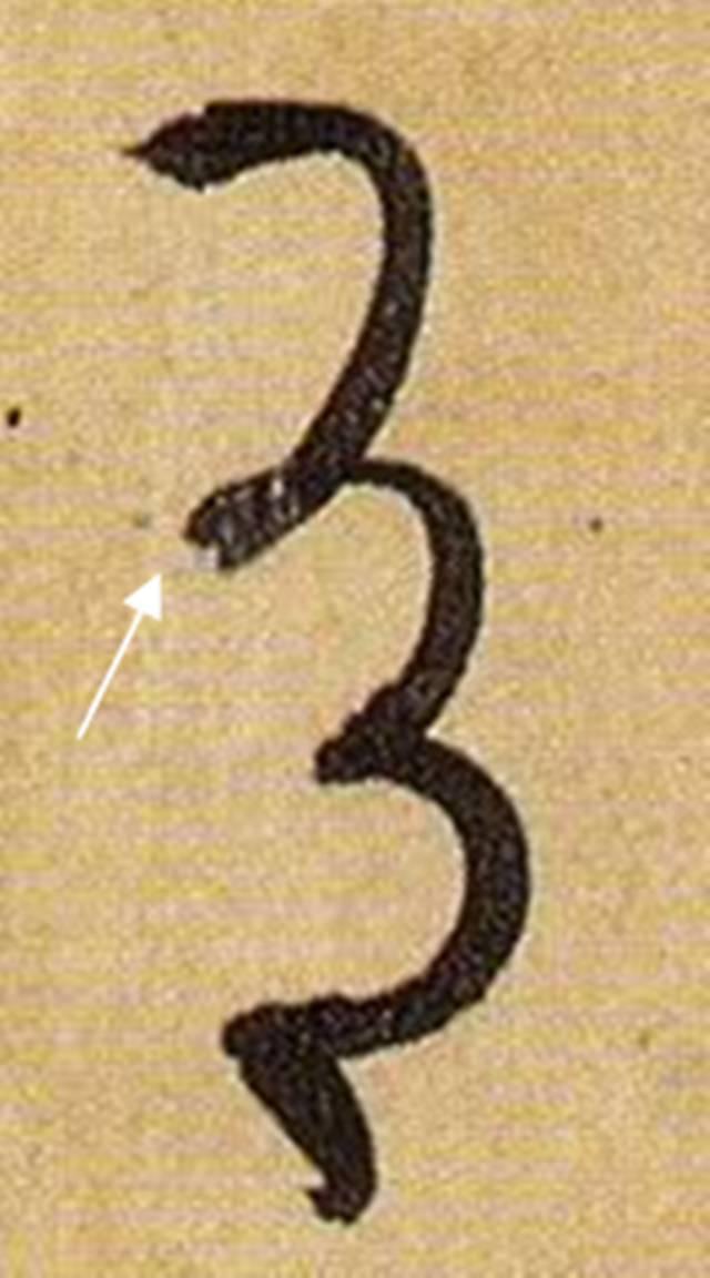 必威官方首页 13