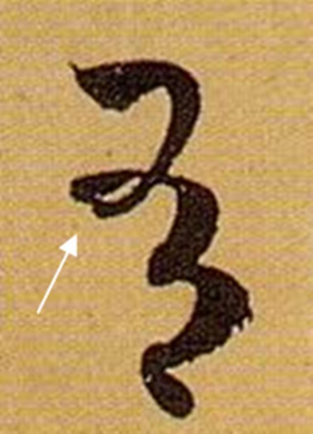 必威官方首页 17