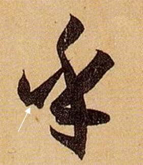 必威官方首页 26