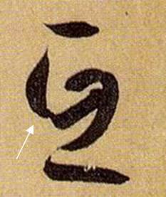 必威官方首页 25
