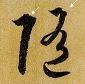 必威官方首页 23