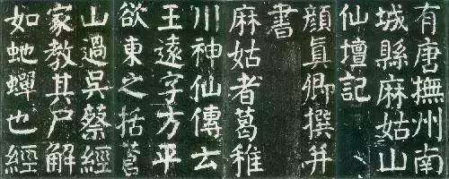 永利皇宫4233con网站 7