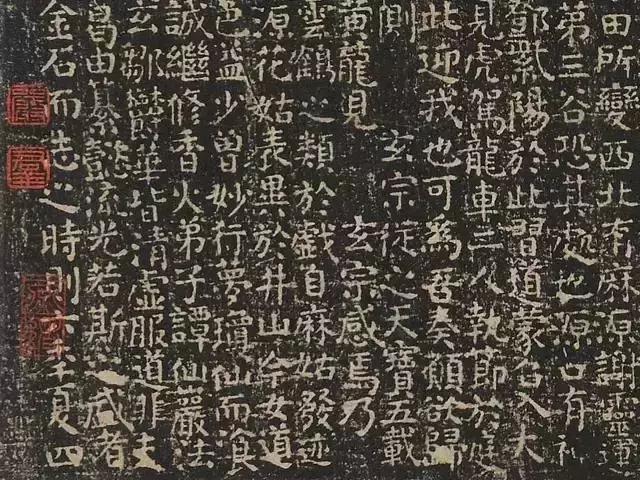 永利皇宫4233con网站 3