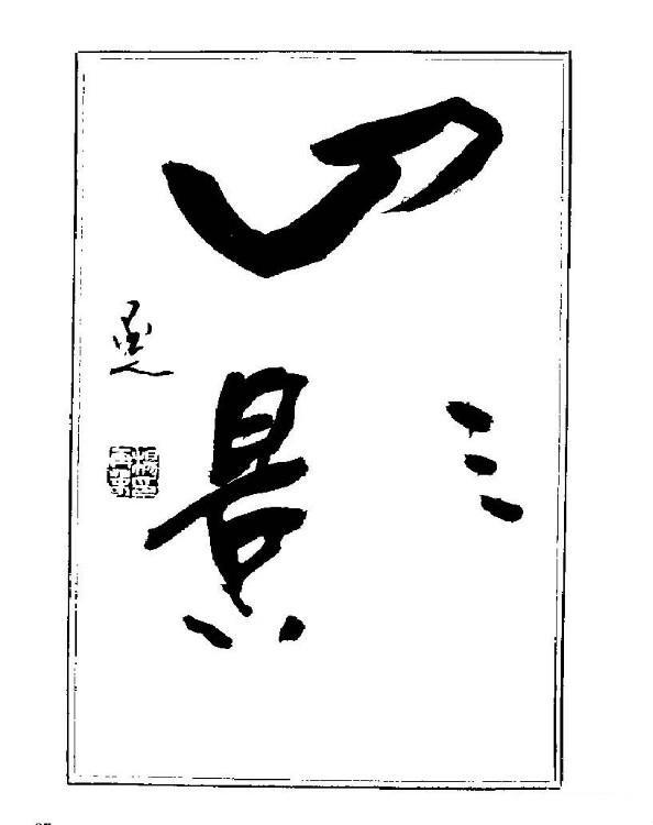 必威官方网站 20