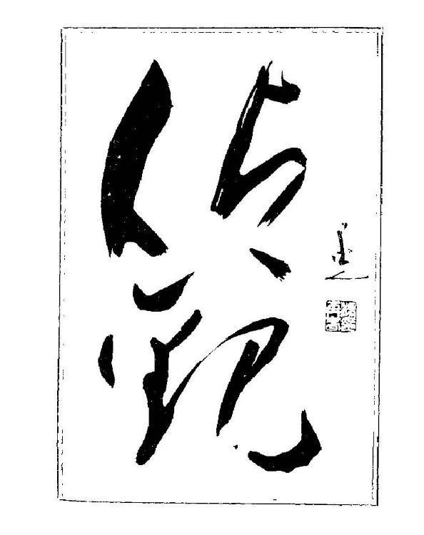 必威官方网站 15