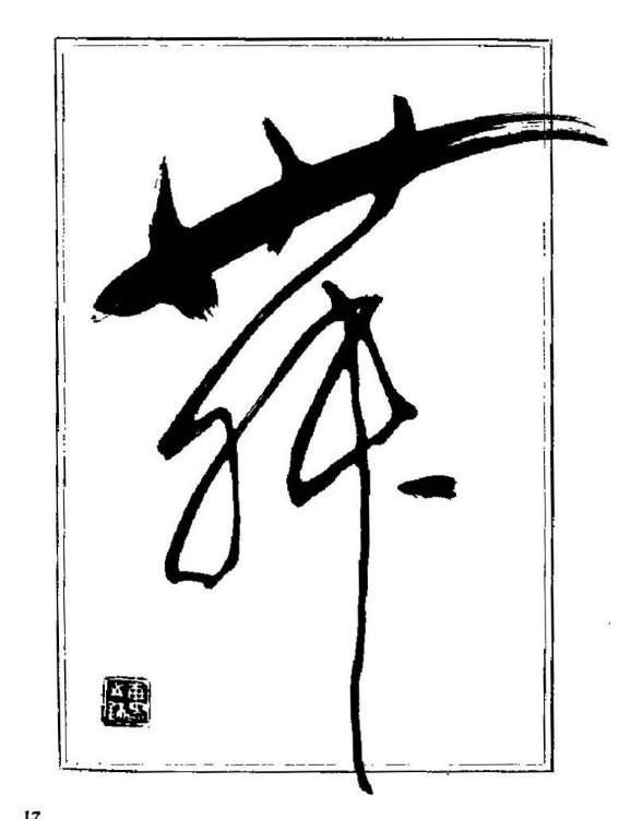 必威官方网站 10