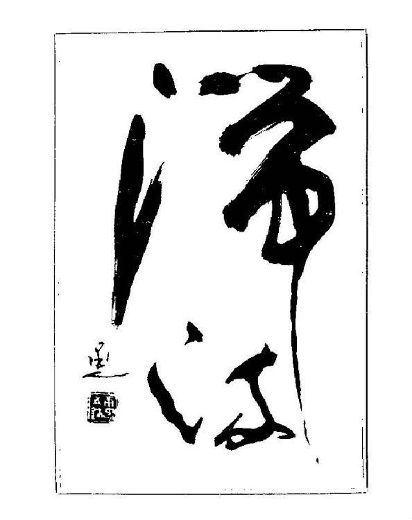必威官方网站 21