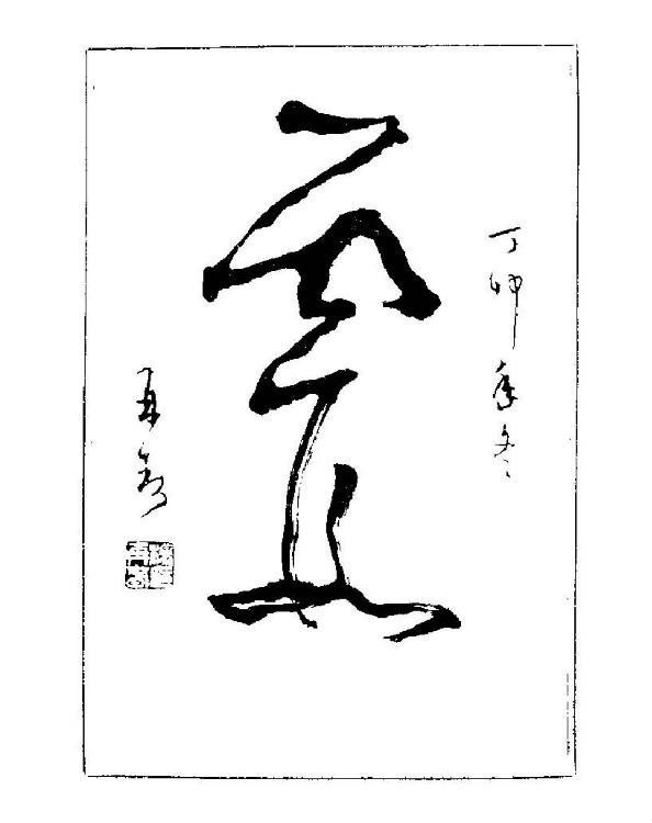 必威官方网站 9