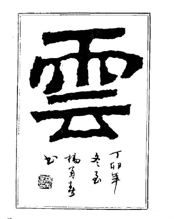 必威官方网站 12