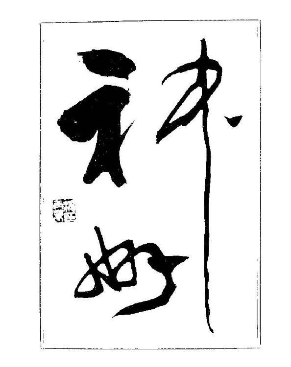 必威官方网站 23