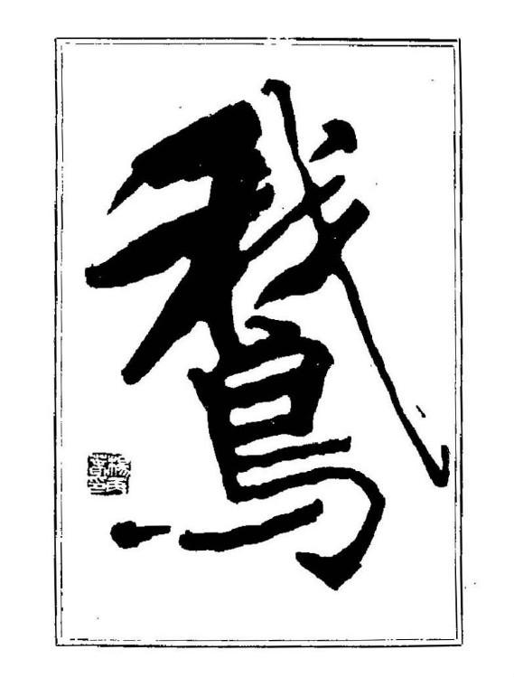 必威官方网站 8
