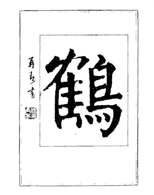 必威官方网站 7