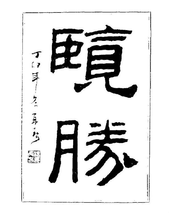 必威官方网站 17