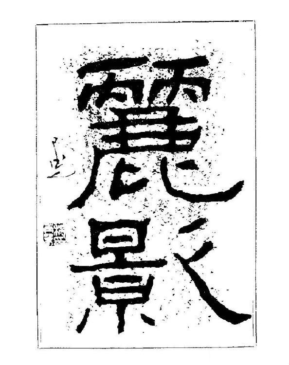 必威官方网站 19