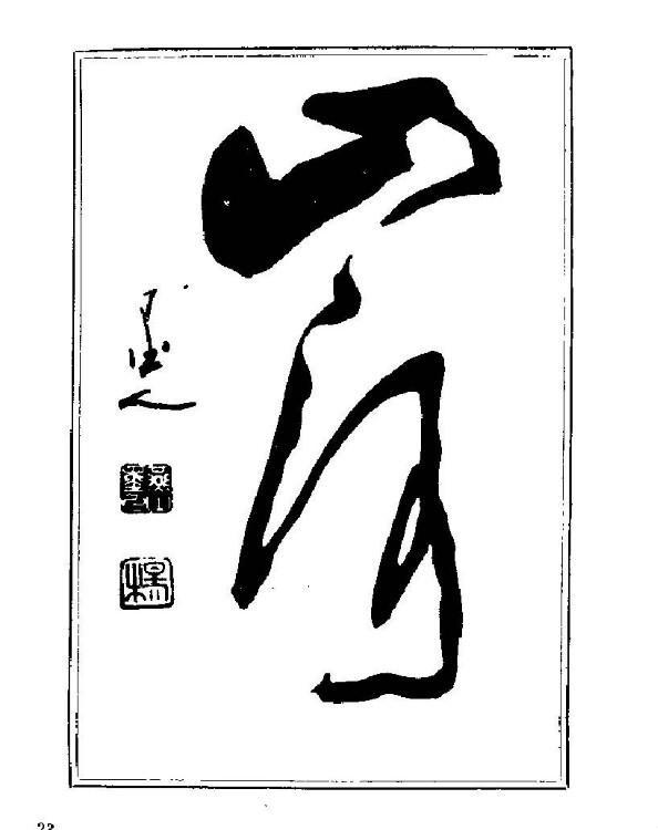 必威官方网站 16