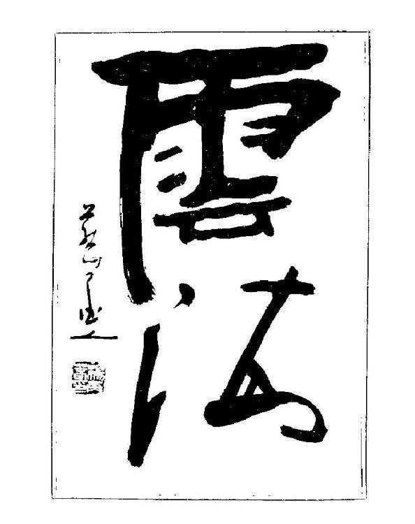 必威官方网站 24