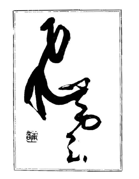 必威官方网站 22