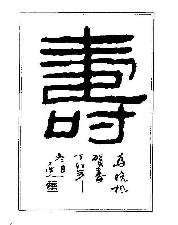 必威官方网站 14