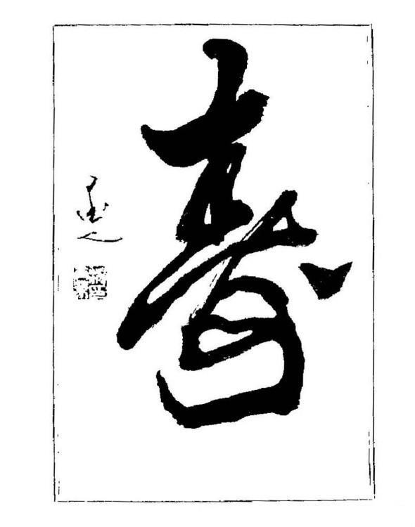 必威官方网站 13