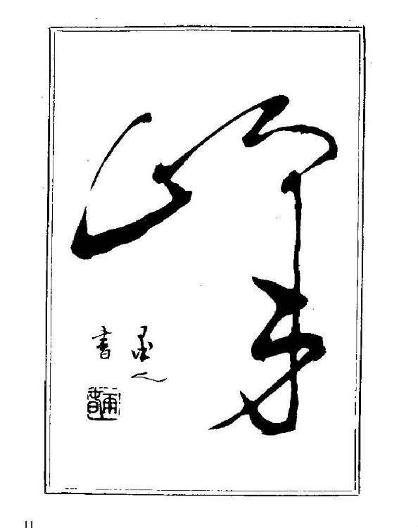 必威官方网站 3