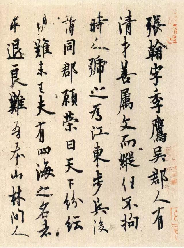 必威官方首页 4