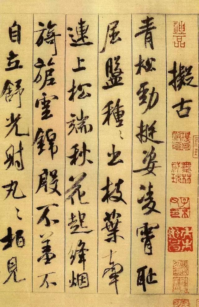 必威官方首页 5