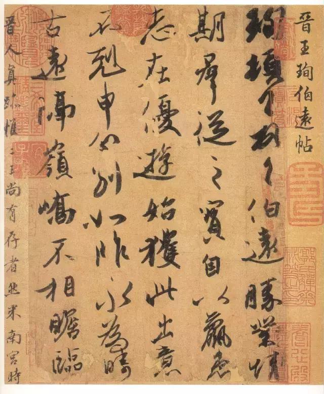 必威官方首页 6