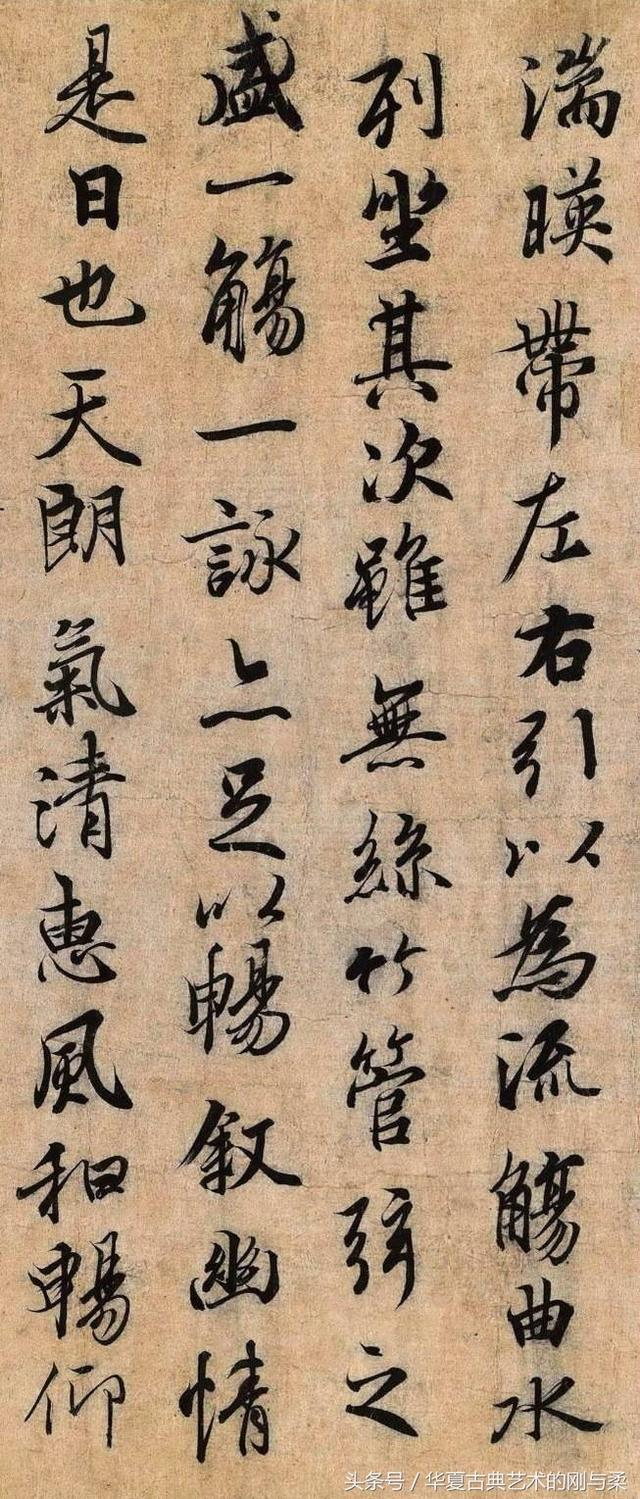 澳门新葡新京官方网站 4