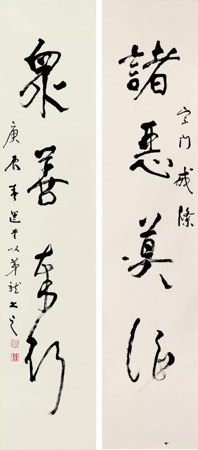 澳门新葡新京官方网站 6