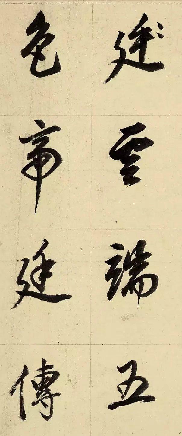 澳门太阳集团登录官网 3