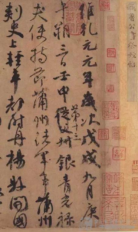 澳门太阳集团登录官网 2